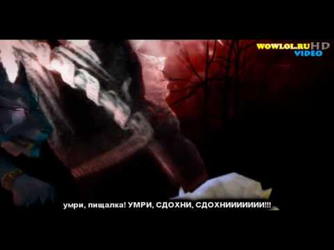 Looking For Group: Slaughter The World [RU SUBS by MK for wowlol.ru]