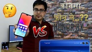 Realme 2 Pro Vs Honor 8x Comparison Overview I Honor 8x India Launch,Price