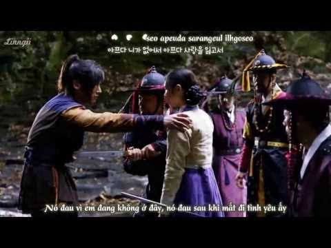[Vietsub + Kara] My Love Is Hurt - NOEL Lee Sang Gon (Gu Family Book OST)
