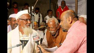 Wali Dakni - Dabistan e wali Aurangabadi