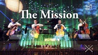 The Mission: Gabriel's Oboe - Prague Cello Quartet + Orchestra [Official video]