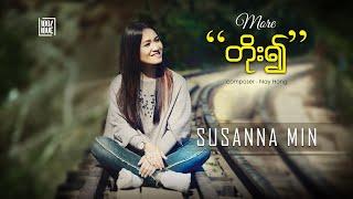 Susanna Min - တိုး၍ [More] - Lyric   100% Love Resimi