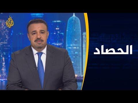 ???????? الحصاد - #مصر.. إعدامات وتكتم