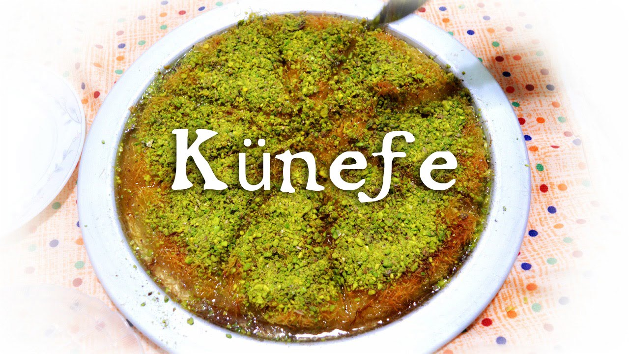 Künefe. Рецепт приготовления кюнефе. Турецкие сладости.