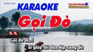 Gọi Đò (Tone Nữ) Karaoke 123 HD - Nhạc Sống Tùng Bách