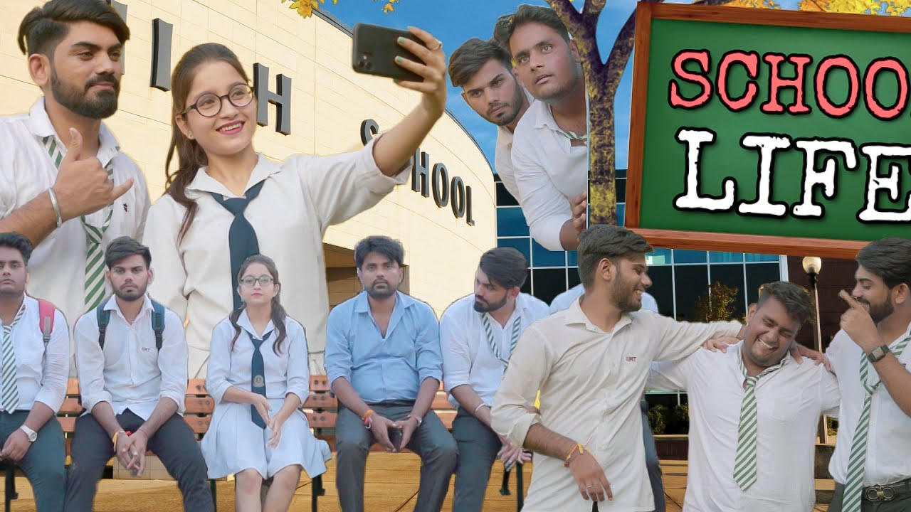 School Life | School Ki Yaadein | School Ke Vo Din | Desi Bande