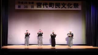 平成25年宮代町文化祭 白虎隊です もうすぐ80歳になる方が2名踊っていま...