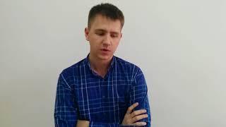 Курсы системного администратора в Гродно. Отзыв слушателя центра Лидер.