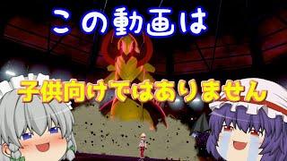 【ポケモン剣盾】レミさくのランクマッチ【ゆっくり実況】