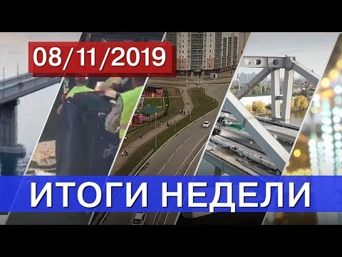 Самые интересные события в Самарской области за неделю (ноябрь № 2)