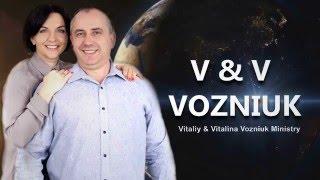 Проповедь - Наша свобода во Христе - Виталий Вознюк
