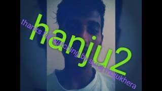 Hanju2
