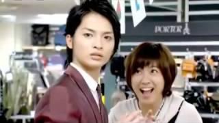 Ты прекрасен- япония