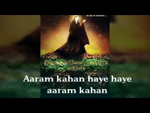 Lyrics of Aaram kahan(Nasir Zaidi) - YouTube