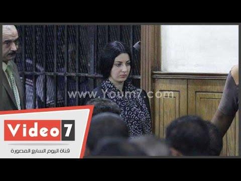 بالفيديو.. القاضى يسأل صافيناز : ' أهنت علم مصر ' .. والراقصة ترد :' لا محصلش '