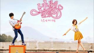 Heartstrings OST- CN Blue - You