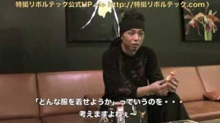 ブースカのことをこよなく愛するミュージシャン大槻ケンヂさん!! 「ホン...