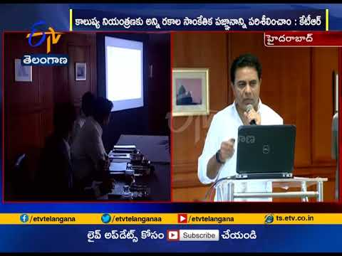 No Environment Pollution Rise with Pharma City |  Minister KTR