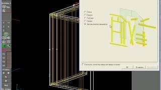 Урок CadWork Проектирование каркасного дома (Часть 3)