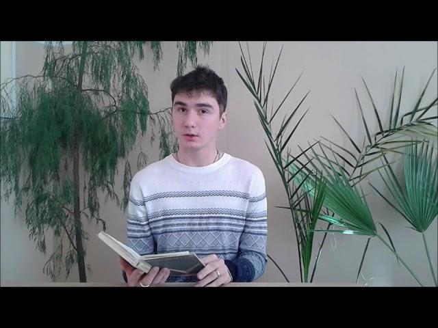 Изображение предпросмотра прочтения – ДанилФедюнин читает произведение «Вхожу я в темные храмы» А.А.Блока