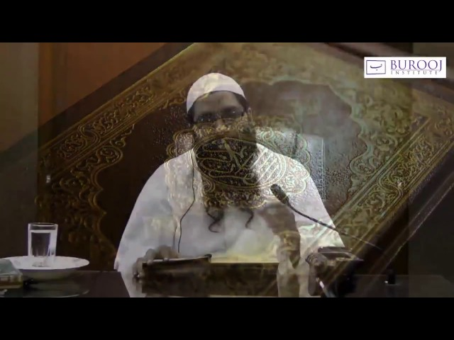 Hilyah Talib Al Ilm (Part 1 of 2) ┇Ilm Moments┇Burooj Institute┇ᴴᴰ