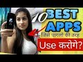 Android's 10 Most exciting APPS | 10 Best Google Play Application - Top 10 Free  Apps for android
