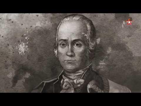 Адмирал Ушаков краткая история побед..Самого знаменитого русского адмирала 18 века