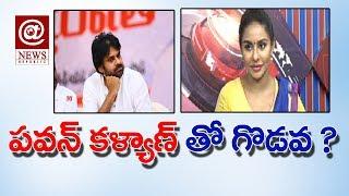 Andhra Politics