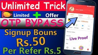 Rozdhan App Loot || Rozdhan unlimited trick | Rozdhan otp bypass trick | Best Earning App 2018