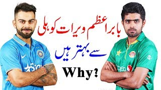 IPL 2018 Hero Virat Kohli Vs PSL 2018 Hero Babar Azam Comparison