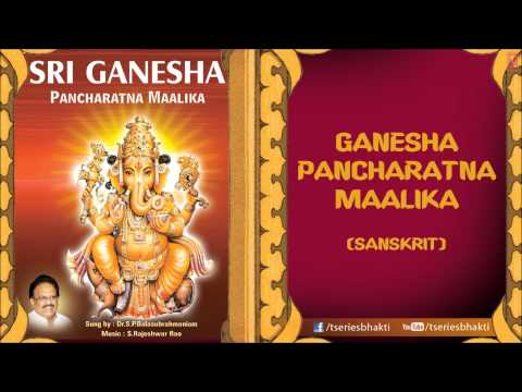 ganesha pancharatnam by spb