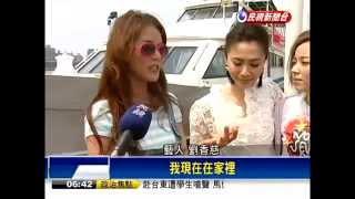 【民視新聞】剷肉7公斤 劉香慈宣告「瘦回來」 thumbnail