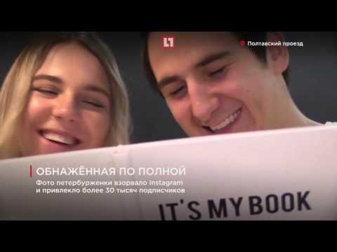 Проститутки и индивидуалки Киев фотографии и телефоны
