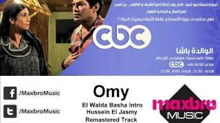 Hussein El Jasmy - Omy \ امي -- حسين الجسمي