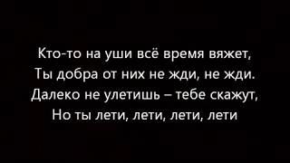 Макс Корж В Темноте Текст Песни