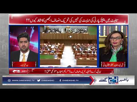 There is any secret agreement between PPP and PTI over Senate elections ?