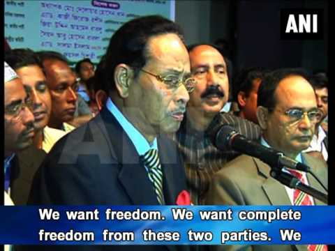 Jatiya party in Bangladesh to float new alliance ahead of elections