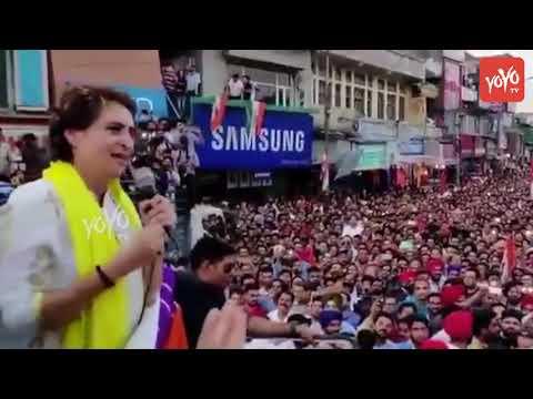 Priyanka Gandhi Vadra Speech in Pathankot, Punjab | Priyanka Gandhi Roadshow |  YOYO TV Channel