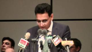 Pakistan Muslim convention in Frankfurt am main