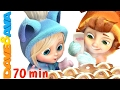 Hot Cross Buns Nursery Rhymes And Kids Songs Children Rhymes From Dave And Ava mp3