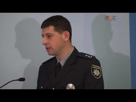 Інформаційне Агентство АСС: Чернівецькі поліцейські штудіюють численні зміни до Кримінального кодексу