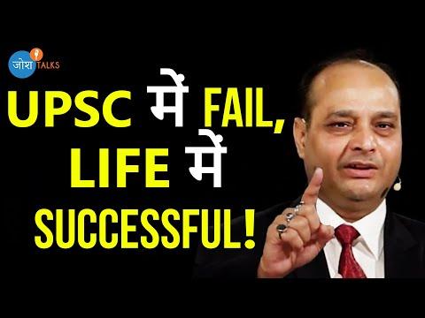 असफल STUDENT से सफल UPSC TEACHER तक | Failure To Success | Rajesh Suryavanshi | Josh Talks Hindi