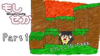 08068-minecraft_thumbnail