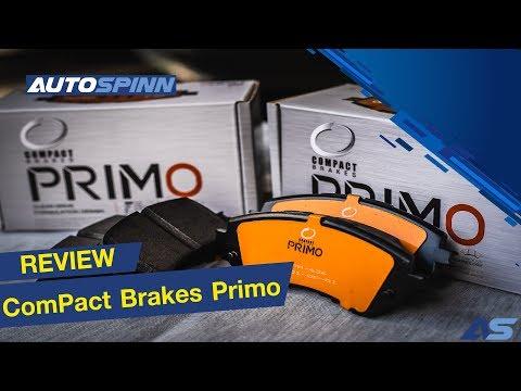 """[Test] ทดสอบผ้าเบรก Compact Primo """"คอมแพ็ค พรีโม่ เบรก เหนือกว่าทุกประสบการณ์ที่เคยสัมผัส - วันที่ 06 Dec 2018"""
