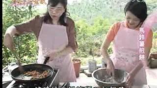 (现代心素派) 香积料理--蒸咸蛋糕&马铃薯煎饼