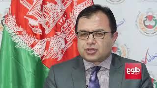 Watchdogs Predict Deadlock Around Afghanistan's Elections