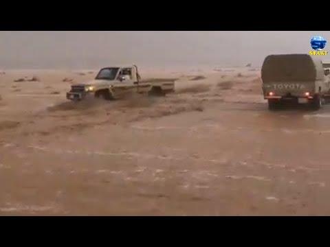صحراء السعودية القاحلة تتحول الى بحيرة كبيرة وانهار ، حائل
