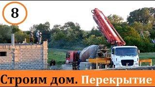 Итоги 3 х недель строительства. ст.Гостагаевская, Анапа