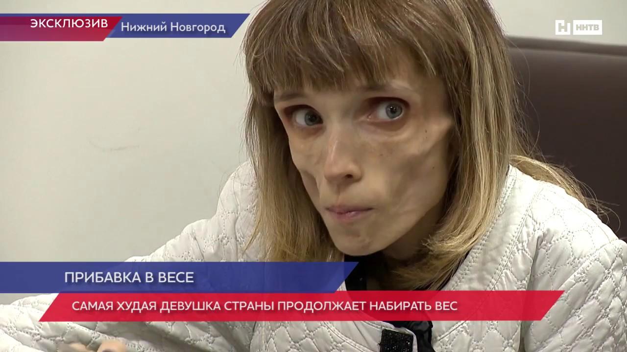devushka-v-stranah-porno-drama-smotret-onlayn