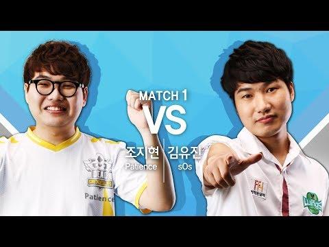 1st R5 1경기 조지현 vs 김유진 [17.08.19] SSL 챌린지 2017 시즌2
